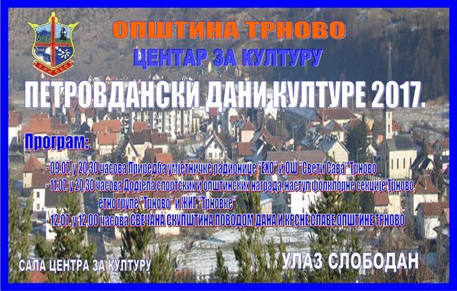 Petrovdanski dani kulture 2017.