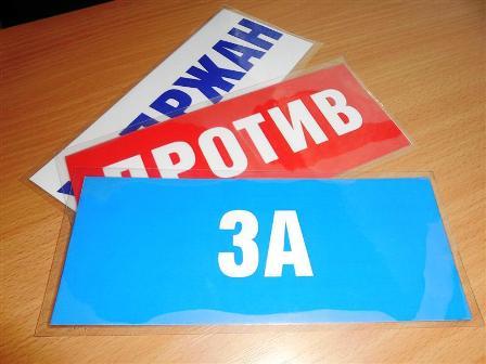 U petak 28.decembra zakazana 16-ta redovna sjednica SO Trnovo