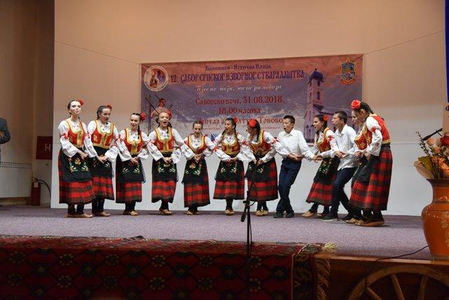 Održano sedmo po redu Saborsko veče u Trnovu