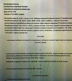 Uputstvo Opštinske izborne komisije